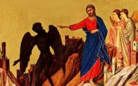 Christ casting the Devil out of the wilderness [Wide] Comp