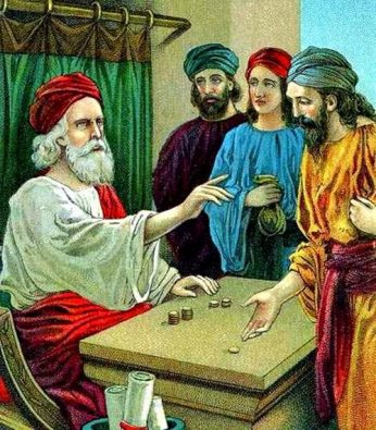 25th SUNDAY IN ORDINARY TIME – September 20, 2020